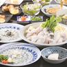 河豚 もつ鍋 日本酒 ゆめぜん下関店のおすすめポイント3