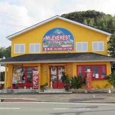 Mt:EVEREST カレーハウス 源藤店の写真