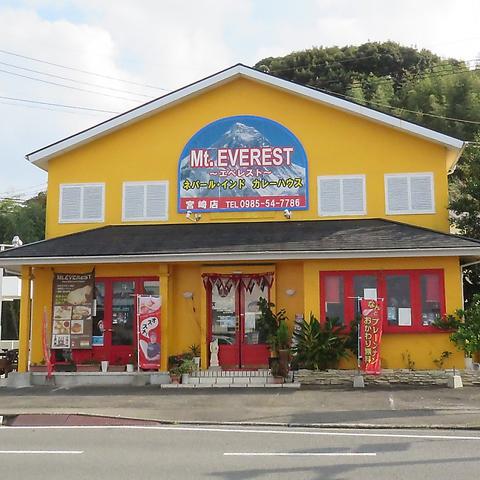 Mt:EVEREST カレーハウス源藤店