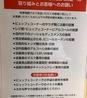 串家物語 ヨドバシ横浜店のおすすめポイント2