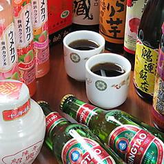 鴻運飯店 静岡のコース写真