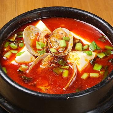 韓国居酒屋 田舎道 シゴルギルのおすすめ料理1