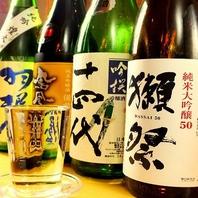 渋谷で楽しむ♪うまい魚と酒を呑むなら「魚 きんめ」