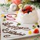 新潟エリアの誕生日・記念日のお祝い事をお手伝い♪