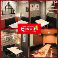ビッグエコー BIG ECHO 仙台クリスロード店の写真