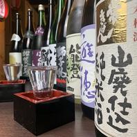 地酒12種ご用意。お好きな日本酒を見つけてください♪