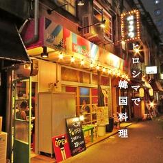 韓国屋台 ベッコウの写真