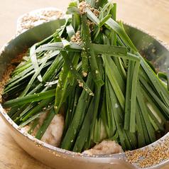 黒鍋(醤油)
