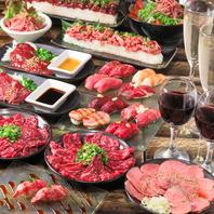 嬉しい焼肉&肉寿司食べ飲み放題★2980円~ご用意◎