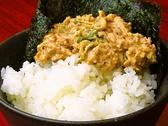 にぼshin. 弘前店のおすすめ料理3