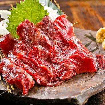 くふ楽 本八幡店のおすすめ料理1