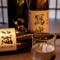 7/7~日本酒のセルフ飲み放題が解禁となりました!常時40種類以上の日本酒の中からお好きなものをお好きなだけ選んで飲むことができます。獺祭、伯楽星、十四代など銘柄日本酒も多数ご用意しています。日替わりのラインナップが魅力的です。通常飲み放題1000円と合わせて1500円で全ての飲み放題メニューがお楽しみ頂けます!