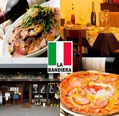 LA BANDIERA ラ バンディエライメージ