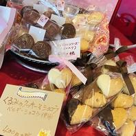 QRコードで会員登録!特製クッキーをプレゼント♪