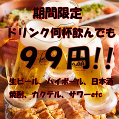 葵屋 Aoiya 大宮西口店の写真
