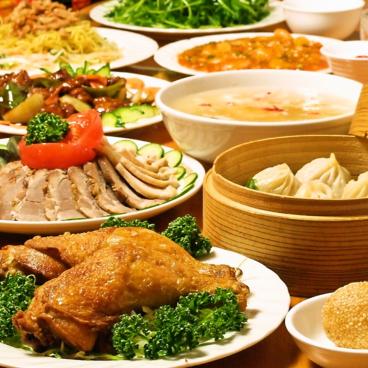 華龍飯店 神保町店のおすすめ料理1