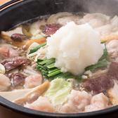 のりを 甲子園口店のおすすめ料理3