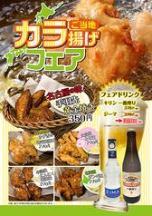 ディノスカフェ Dinos cafe 大曽根駅前店のおすすめ料理1