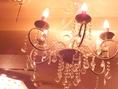 結婚式の二次会や、各種パーティーにもぴったり★シャンデリア輝くお洒落な店内は、ゆったりお過ごしいただけます、