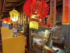 肉汁餃子と小籠包の大衆食堂 宮の雰囲気1