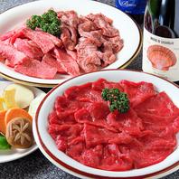 【得々肉盛り¥5280円】3名様以上の方へおすすめ