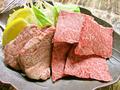 料理メニュー写真牛肉鉄板焼き(厚切りタンと国産黒毛和牛) 二人前盛り