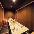 お勤め先でのご宴会・飲み会・二次会・接待等にお勧めの寛ぎ個室となっています◎ご人数お気軽にご相談ください!