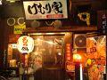 けむり家 徳島駅前店の雰囲気1