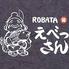 ROBATA えべっさん 和歌山のロゴ