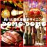 個室肉バル ミートハウス DomoDomo 錦糸町店のロゴ