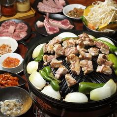 ジンギスカン たりむ 四谷店のおすすめ料理1