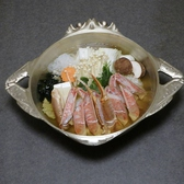 かに料理オホーツクのおすすめ料理2