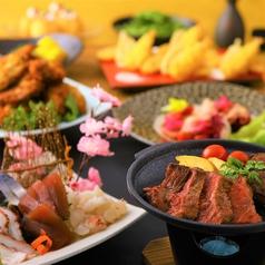 全室個室 鶏料理とお酒 暁 あかつき 甲府駅前店のコース写真