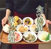 焼肉&グルメバイキングかたおか 松江店 島根のグルメ