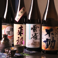 熊本県内・県外の日本酒も豊富に取り揃え。
