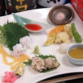 すし居酒屋 石鹿のおすすめ料理2