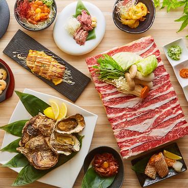 個室居酒屋 ORIGAMI 広島八丁堀店のおすすめ料理1