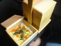【食材】当日仕入れの鮮度にこだわった食材をご提供
