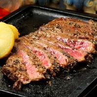 【数量限定!!】牛ステーキ