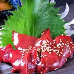 趣膳 喜努愛楽 きどあいらくのおすすめ料理1