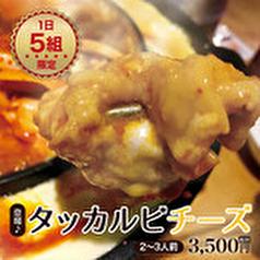 韓流味食 韓館の写真
