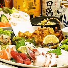 虎太郎 加古川の写真