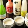 レストラン 満奈多のおすすめポイント1