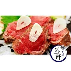 逸品料理 赤坂 ひさ野の写真