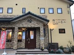 ロンロネオ カフェの写真