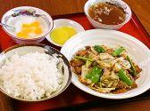 重慶 青森市のおすすめ料理2