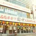 JR赤羽駅徒歩3分の好立地◎  ※画像は系列店です。