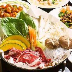 元祖紙やき ホルモサのおすすめ料理1