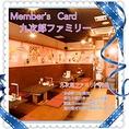 九次郎ファミリー120分飲み放題1078円(税込)!
