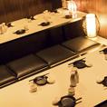人数に応じた宴会個室をご用意させていただきます!広々掘りごたつ個室は窮屈感の無い造りとなっておりますので足を伸ばしてご寛ぎいただけます!